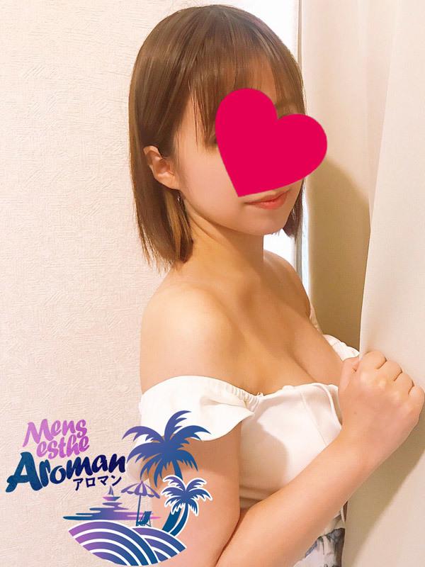上田ひまり